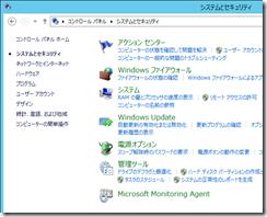 ScreenClip_thumb[8]