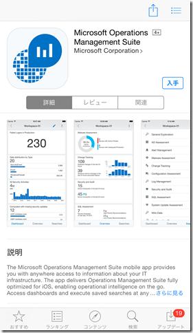 20151021_184027000_iOS - S01