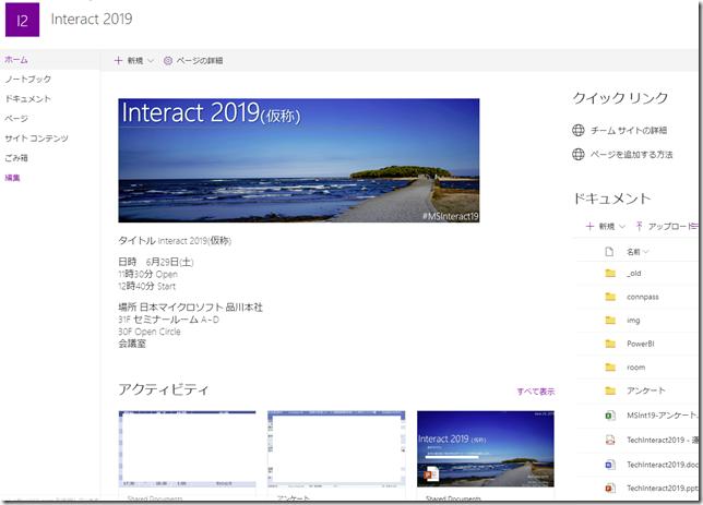 SP_Int2019